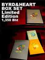 Byrd & Heart Box Set Limited Edition