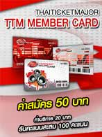 TTM Member Card