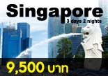 Singapore 3 days 2 nights