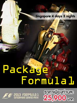 http://image.thaiticketmajor.com/travel/images/874-singapore-f1/poster.jpg